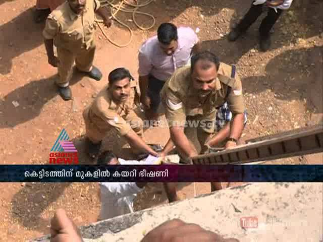 Protest against Poor toilet facilities  in Kollam Collectorate : FIR 8th Dec 2014