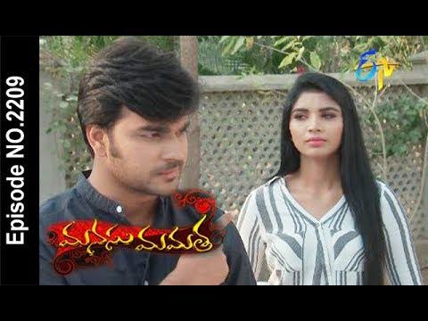 Manasu Mamata | 19th February 2018 |Full Episode No 2209| ETV Telugu