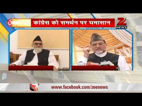 Syed Yahya Bukhari opposes support to Congress