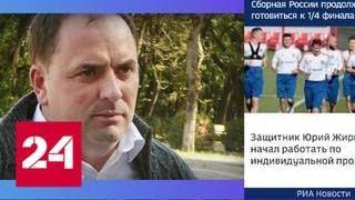 Чиновник из Ессентуков поплатился за нарушение закона - Россия 24
