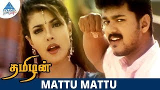Thamizhan Tamil Movie Songs | Mattu Mattu Video Song | Vijay | Priyanka Chopra | D Imman