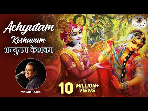 Achyutam Keshavam Krishna Damodaram - Krishna Bhajans - ( Full Song ) video