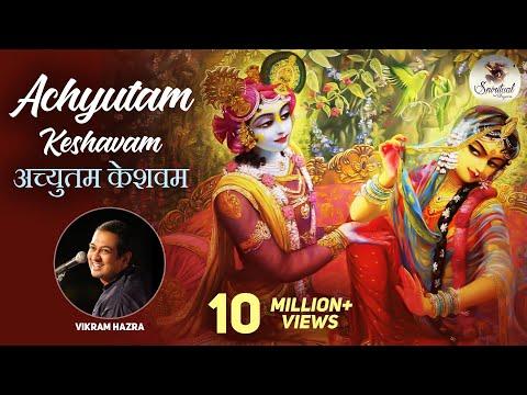 Achyutam Keshavam Krishna Damodaram - Krishna Bhajan - ( Full Song )