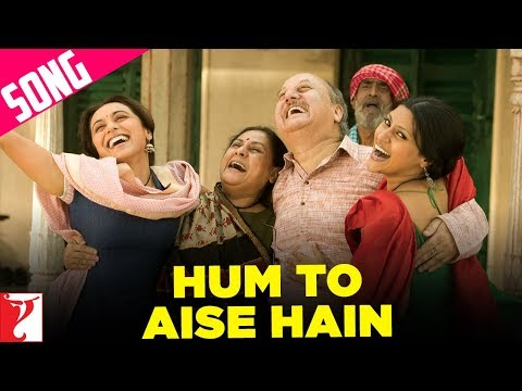 Hum To Aise Hain - Song - Laaga Chunari Mein Daag video