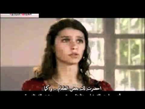 ترجمة جزء الأول - ماهو ذنب فاطمة جول؟ الحلقه 41