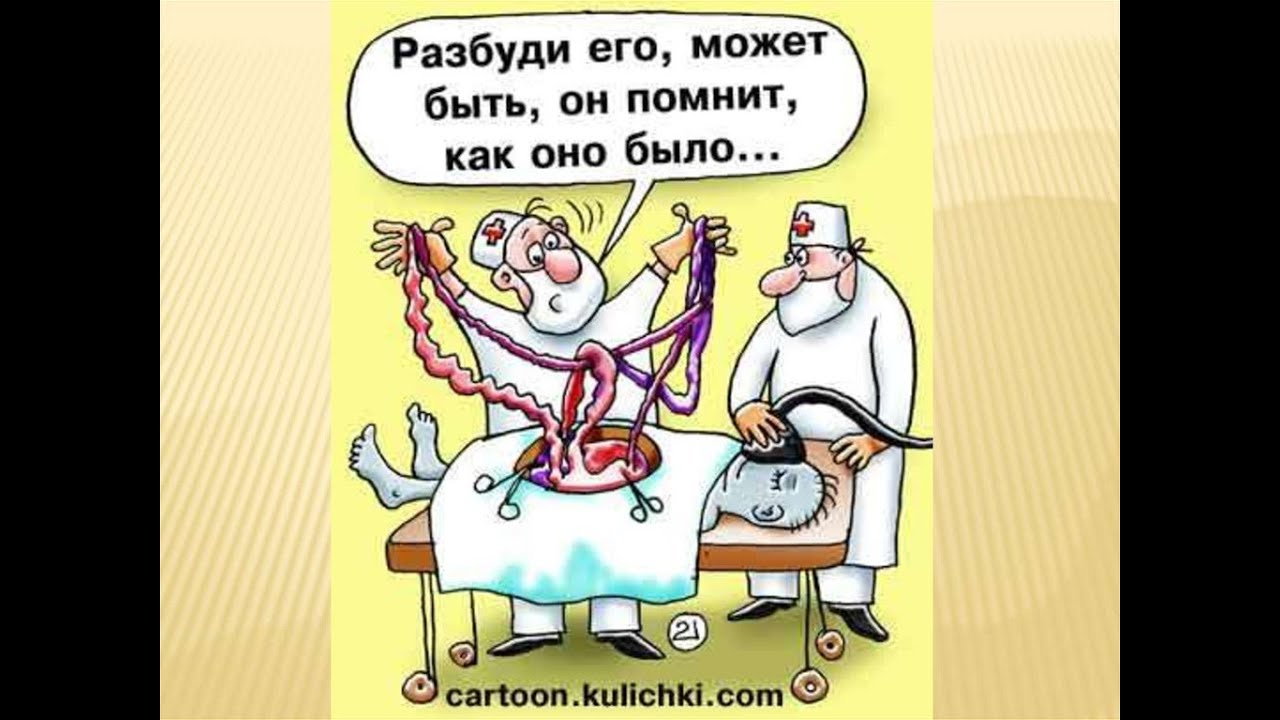 Анекдот Про Михалыча
