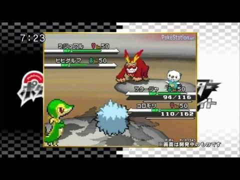 Pokemon Black and White Update July 8, 2010