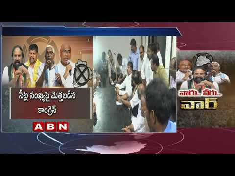 Chada Venkat Reddy and Kodandaram Unsatisfied with Congress over Seat Sharing