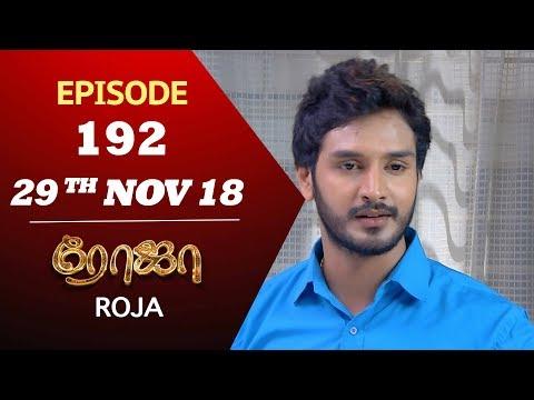 ROJA Serial   Episode 192   29th Nov 2018   ரோஜா   Priyanka   Sibbu Suren   Saregama TVShows Tamil
