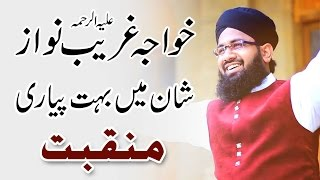 Most Beautiful Kalam Khuwaja Rung De By Hafiz Junaid Qadri 2017