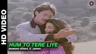 download lagu Hum To Tere Liye - Mera Dharam  Manhar gratis