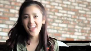 Lee Yurim - First Date [MV HD]