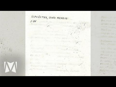 Dino Merlin & Toni Cetinski - Drama (Official Audio) [2008]