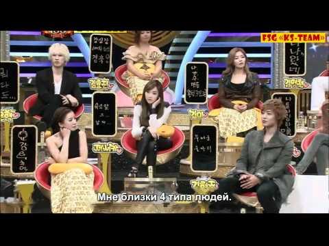 Samsung s3350 chic white