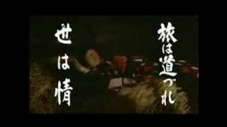 Misora Hibari In Hibari No Mori No Ishimatsu Clip 2