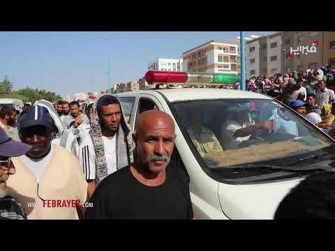 فبراير تيفي | صراخ و بكاء و ألم في جنازة ضحايا «السائق القاتل» بالرحمة : تشوينا #1