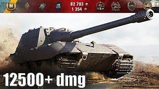 Jagdpanzer E 100 рекорд по урону