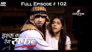 Ishq Ka Rang Safed - 5th December 2015 - इश्क का रंग सफ़ेद - Full Episode (HD)