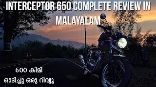 Interceptor 650 Complete Review in Malayalam