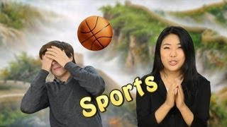 Talking About Sports in Chinese