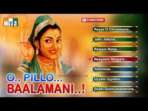 Telangana Folk Songs In Teenmaar - o  Pilla Bala Mani Jukebox video