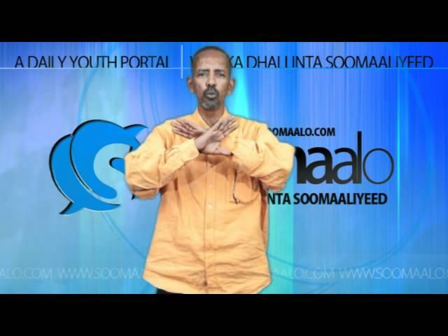 Gabay: Qarboosh (Soomaalo.com)