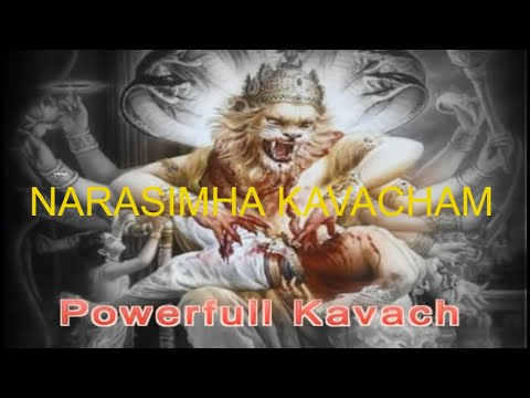 Powerfull Narasimha kavacham नृसिंहा कवच