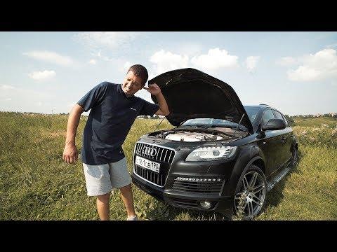 Противоречивая Audi Q7. Все «За» и «Против».