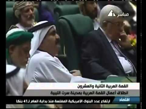 القذافي يقذف على وجه امير قطر  ..! جديد القذافي.flv