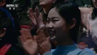 [星光大道]杂技《一封家书》片段 表演:崔焱| CCTV