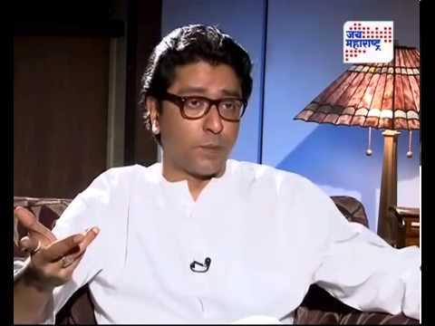 Raj Thackerays latest interview May 2013