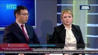 Реальная Экономика / Парки, где растут инвестиции / 25.01.17 / НТС