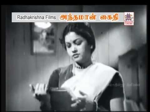 TAMIL OLD SONG--Vaazhvin jeevan kaathale(vMv)P LEELA--ANTHAMAN KAITHI