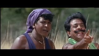 Tamil Comedy Scenes | Vadivelu Comedy Collection | வடிவேலு நகைச்சுவை காட்சி | Non Stop Comedy Scenes
