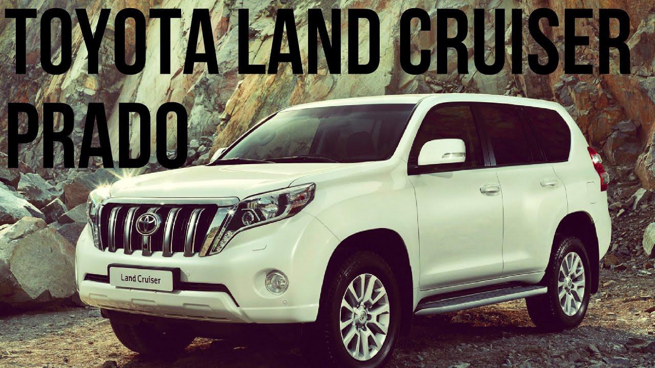 Toyota Land Cruiser Prado - YouTube