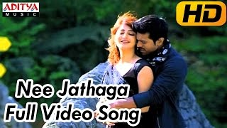 Yevadu - Yevadu Movie || Nee Jathaga Full Video Song || Ram Charan, Shruti Hassan