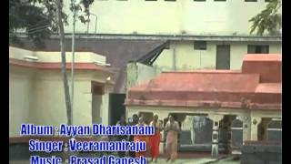 Manikanda Devane | Ayyan Dharisanam