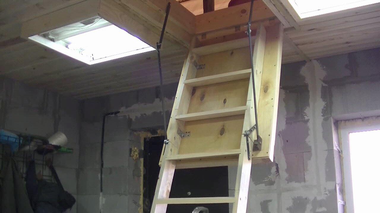 Складная чердачная лестница своими руками часть 1 154