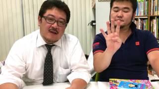 "Can you name Japan's Most Loved Anime? - ""4koma"" - ""Ki-sho-Ten-ketsu"" 2 - Japanese Manga 101 #050"