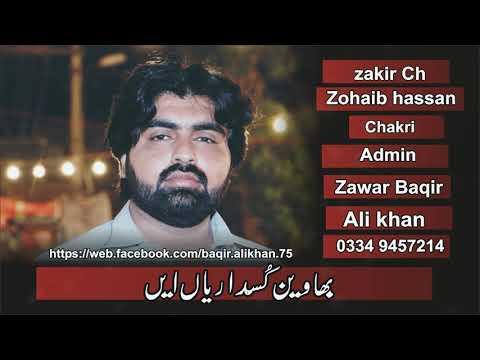 Zakir ch zohaib hassan chakri whatapp new status