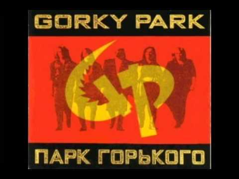Парк Горького - City of pain