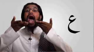 Leçon 6 - L'Alphabet Arabe - Wisam Sharieff