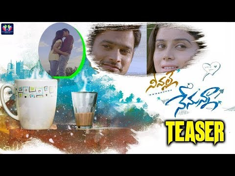 Neevalle Nenunna Movie Teaser !! || Latest Tollywood Movies || Telugu Full Screen