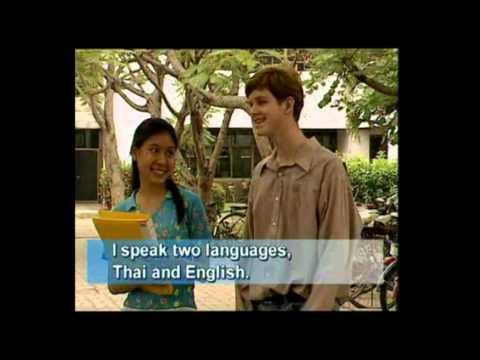 Basic English Lesson 01 เรียนภาษาอังกฤษขั้นพื้นฐานด้วยตัวเองเข้าใจง่าย