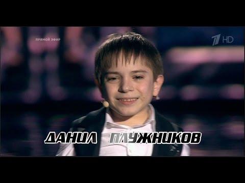 Данил Плужников - Я свободен   Голос Дети 3 2016 Финал