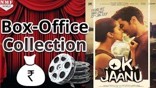 "download lagu Box Office Collection Of ""ok Jaanu""  Shraddha Kapoor gratis"