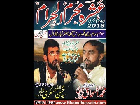 Ashra Muharram 2018 (1st Muharram) Imambargah Qasr e Abbas Jaffarabad Chakwal