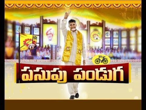 Mahanadu | TDP leaders Criticize Center | Negligence state
