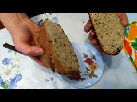 Хлеб ржаной на вечной ЗАКВАСКЕ!