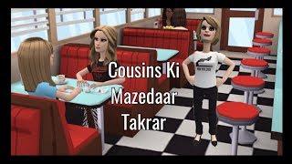 Cousins Ki Mazedaar Takrar Part 2    Explore The World With Annie